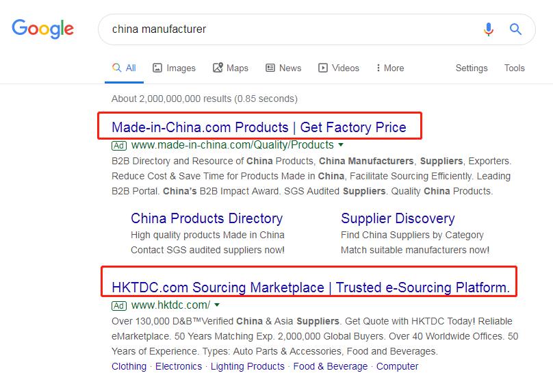 B2B也是在谷歌投放广告的