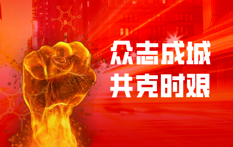"""富通天下""""500万服务+100万现金"""",助力中国外贸抗击病毒疫情!"""